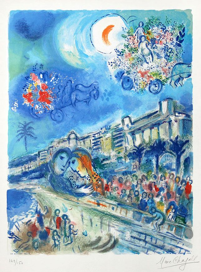 Chagall Lithograph | Carnaval of Flowers from Nice and the Côte d'Azur, 1967 (Sold)