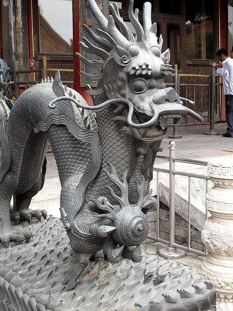 Bronze Dragon, Forbidden City, Beijing, China