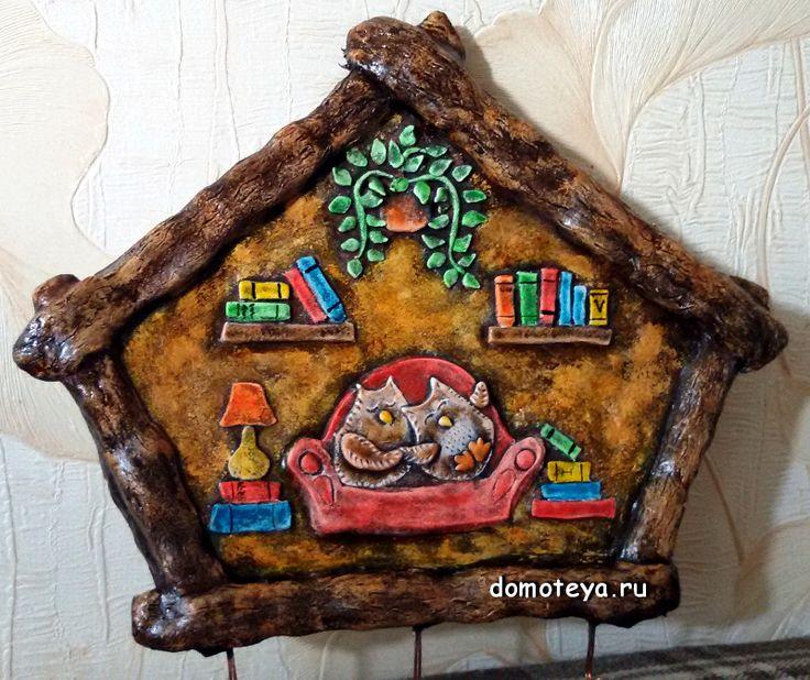 Ключница Уютный дом - Совы