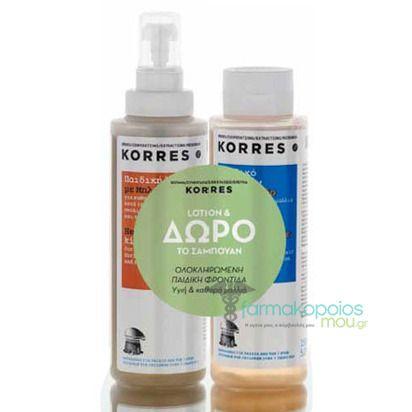 Korres Παιδική Λοσιόν με Μηλόξιδο για καθαρά και υγιή μαλλιά κατά τη διάρκεια της σχολικής περιόδου & της κατασκηνώσεως, 150 ml , & ΔΩΡΟ Αξίας 7,85€ Korres Παιδικό Σαμπουάν με Μηλόξιδο, 150ml