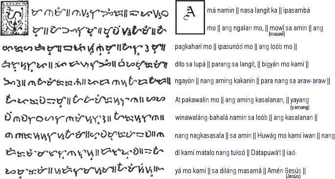 The Lords Prayer in the ancient Tagalog baybayin script.