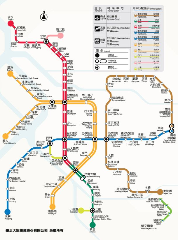 NRT map--Taiwan Travel Guide - http://QuitSmokingAdvice.us