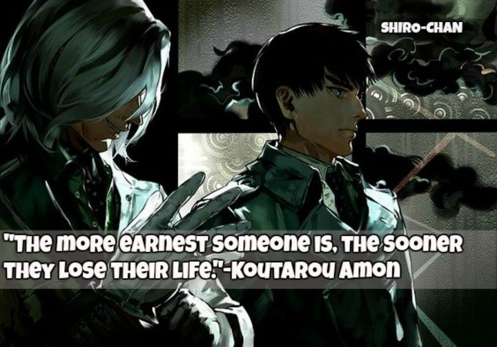 The more earnest someone is, the sooner they lose their life.-Koutarou Amon