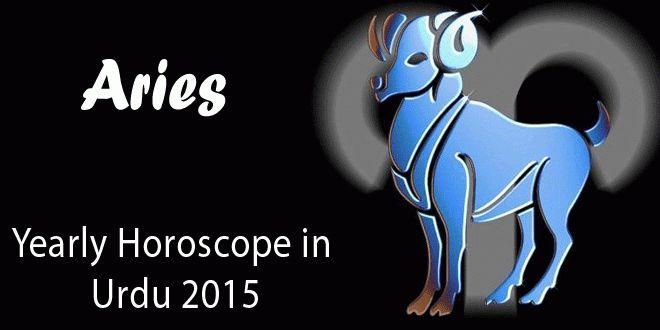 see more detail >> http://urdu.horoscopedailyfree.com/aries-horoscope-in-urdu-2015/