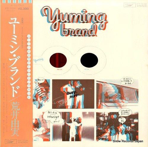 スノー・レコード・ブログ: 荒井由実 / ARAI, YUMI - ユーミンブランド / yuming brand - ETP-...
