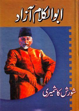 Abul Kalam Azad Sawaneh Wa Afkar