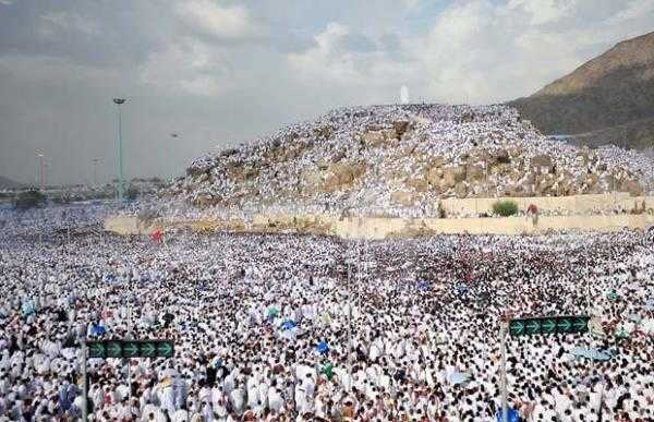 picture of mount arafat 2015 - Google Search