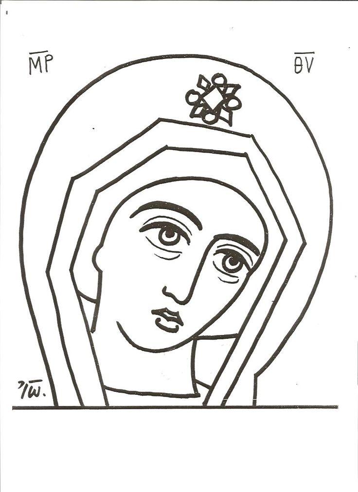 ευαγγελισμος θεοτοκου ζωγραφια - Αναζήτηση Google