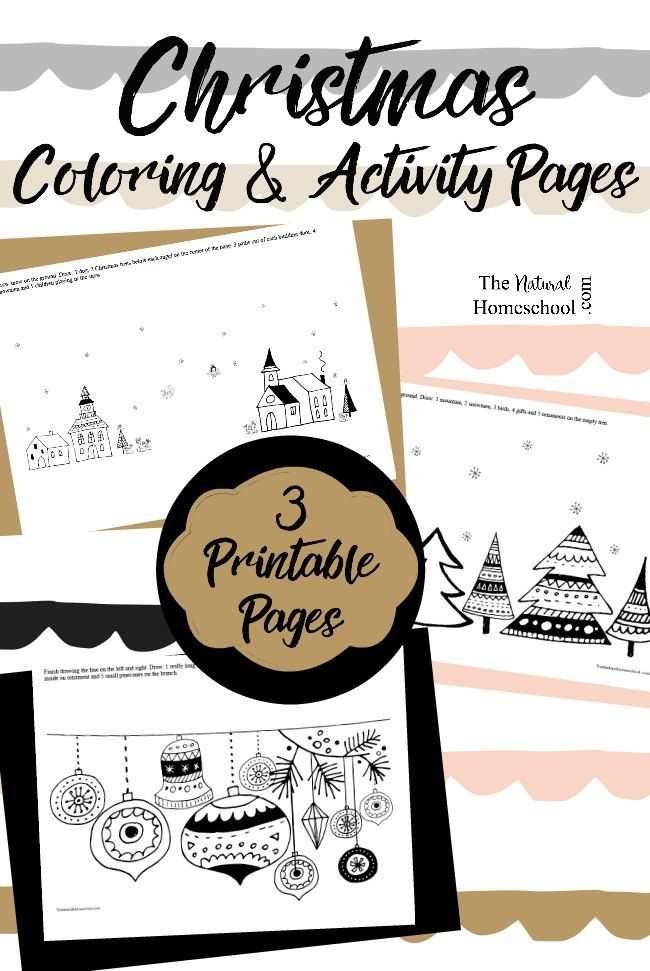 christmas coloring pages for kids 3 printable activities - Christmas Fun Pages Printable