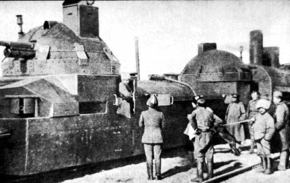 Russian Civil War - Forces of the White Army alongside an armored train, 1918
