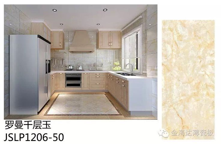 Item No: JSLP1206-50 Size(mm):600*1200 Thickness (mm):4.8  Surface Treatment:Glazed Water Absorption:0.05%~0.1% Usage:Interior & Exterior Wall/Floor Tiles. Living room,Dinning room, Kitchen,Lobby......