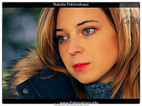 Natalia Poklonskaya in 2015 year, brief info. ... 38  PHOTOS        ... Natalia conquered the world not only with her courage, but her beauty as well.        Posted from:          http://softfern.com/NewsDtls.aspx?id=1070&catgry=15            #Natalia Poklonskaya new hair style, #Natalia Poklonskaya latest photos, #attractive Poklonskaya
