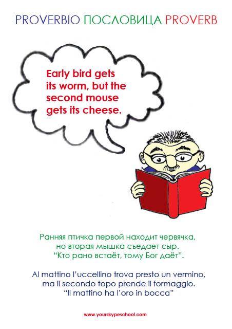 english  proverb in  russian and  italian   early  bird