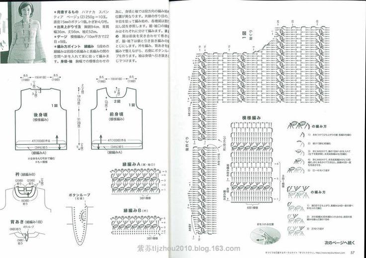 【引用】Lets knit series 80223 2011--钩针女装 - 冬日暖阳的日志 - 网易博客