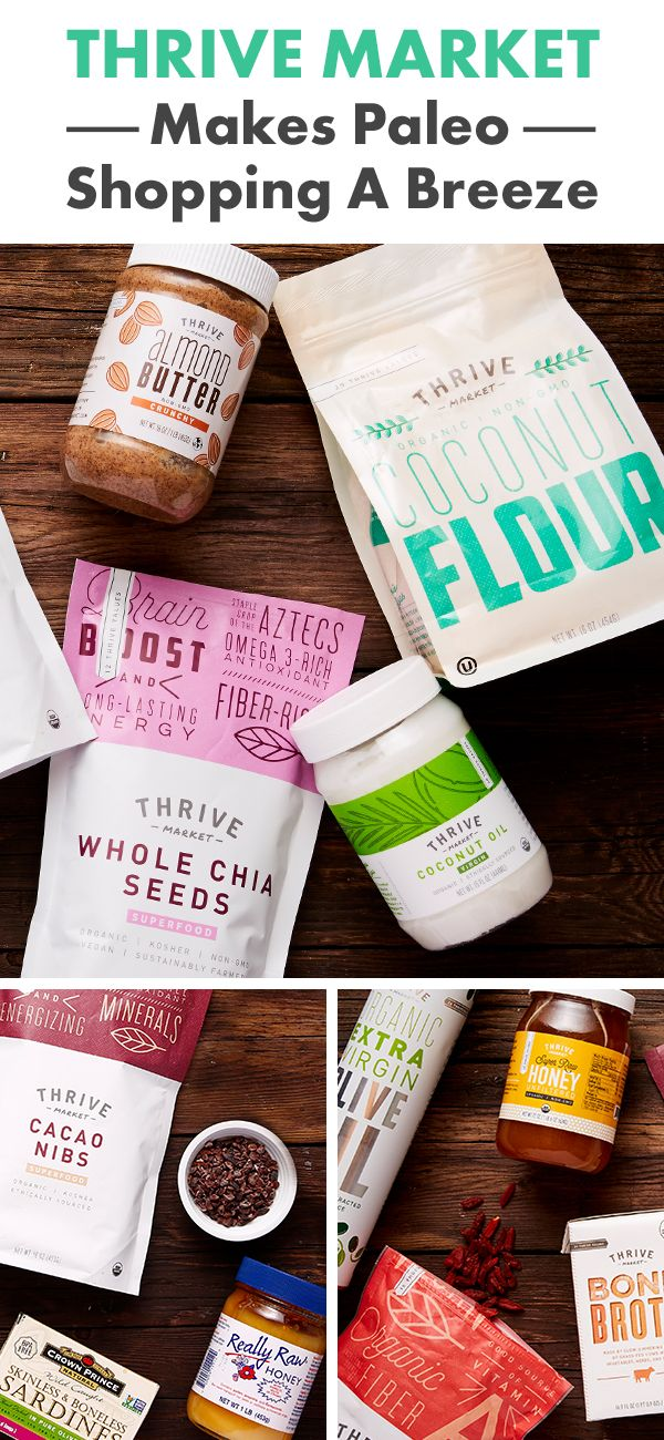 All your favorite Paleo brands at up to 50% off everyday delivered to your door! New Members get an EXTRA 20% off your first order on Thrive Market. Sign up for free today!