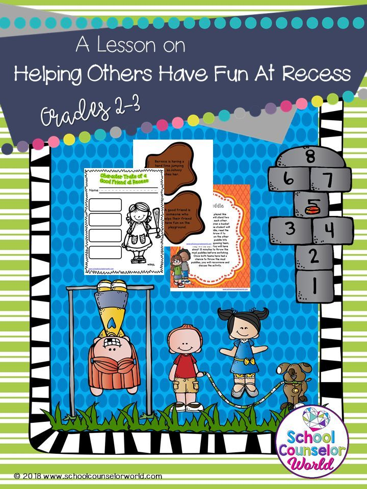 Lessonplan on Helping Others Have Fun at Recess for #social