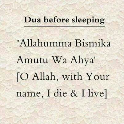 Dua (prayer) before sleeping