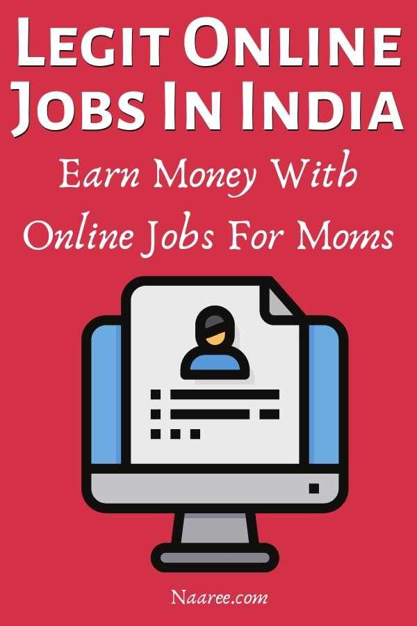 18 Real Online Jobs From Home Without Investment Online Jobs For Moms Legit Online Jobs Real Online Jobs