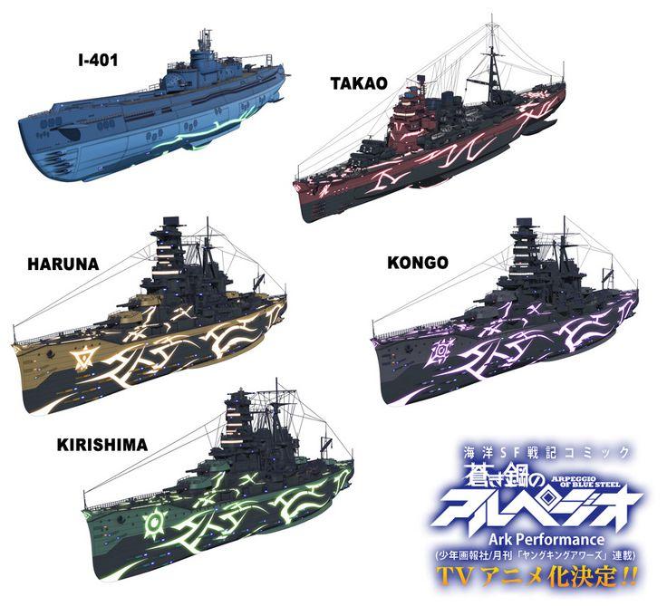 Re  Arpeggio of Blue SteelArpeggio Of Blue Steel Ships