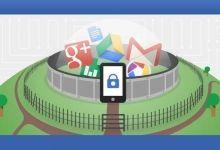 Bardziej bezpieczne konto Google - prosta weryfikacja dwuetapowa.