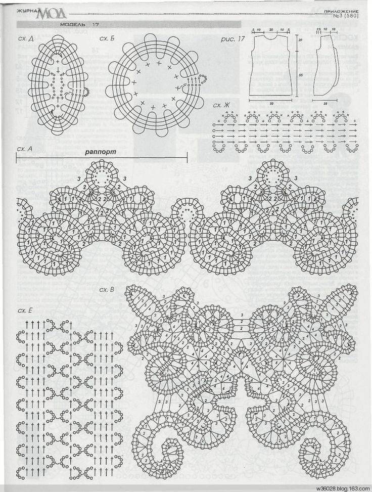 Irish crochet &: CROCHET BRUGES LACE VEST ... ЖИЛЕТ БРЮГГСКИМ КРУЖЕВОМ