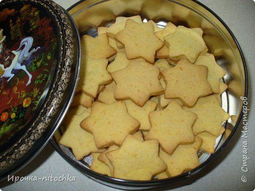 Кулинария Рецепт кулинарный Печенье Золотистое Продукты пищевые фото 1