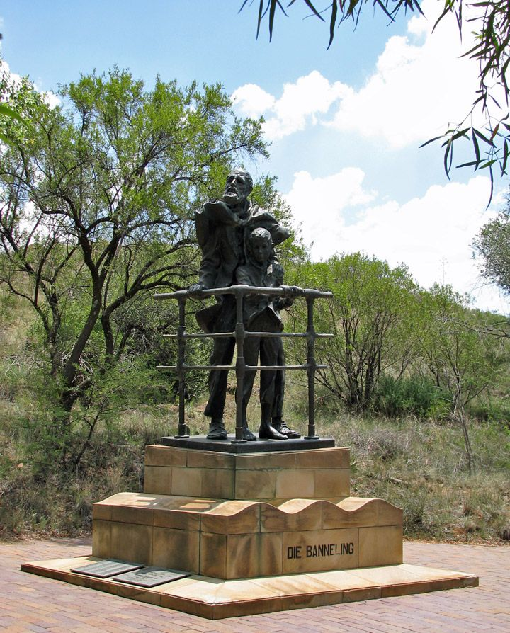 Boer War Memorial, Bloemfontein, Free State, South Africa  -  Travel Photos by Galen R Frysinger, Sheboygan, Wisconsin - Memorial to those banished to foreign lands