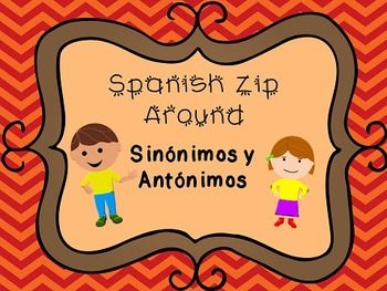 """This pack includes two """"Zip-Around"""" games in Spanish (Yo tengo...Quien tiene...)  I love these games for vocabulary review and speaking practice. I designed these for immersion learners, but they would work for middle/high school second language learners as well."""
