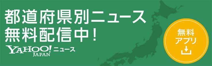 デーモン・アルバーン、ゴリラズの新作を語る「アメリカがなかったらゴリラズもなかった」(Billboard Japan) - Yahoo!ニュース