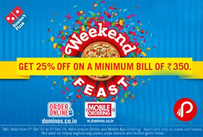 Domino's Pizza 25% off on Pizza and Breads minimum Bill of Rs.350. Valid from 5th Dec to 6th Dec. Domino's pizza Coupon Code – FES25  http://www.paisebachaoindia.com/get-25-off-on-pizza-and-breads-minimum-bill-of-rs-350-dominos-pizza/