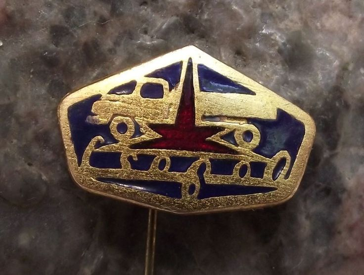 CsepelAuto Csepel Automobile Medium Truck & Lorry Camion Factory Pin Badge  | eBay