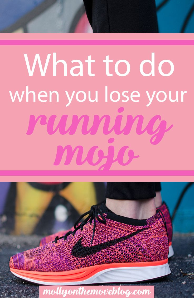 running motivation | how to stay motivated to run | what to do when you lose your running mojo