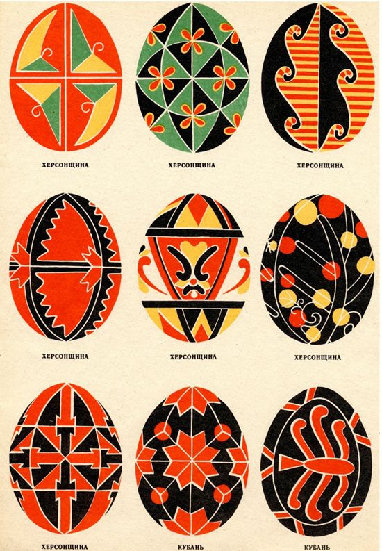 """Pysanka is the Ukrainian art of decorating eggs, using ink and a wax resist"" - pinned from Present&Correct. Cool site!"