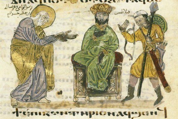 Joseph of Arimathia reclaims the body of the Christ