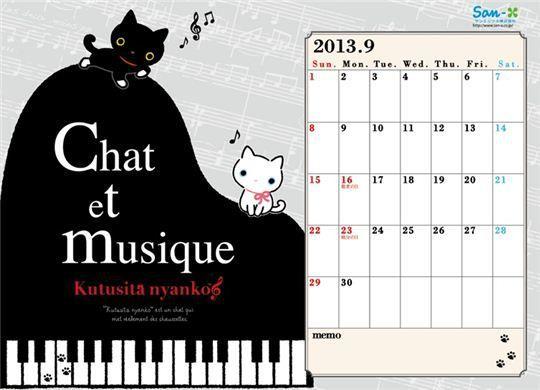 Kutusita Nyanko September Calendar 2013