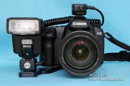 縦位置ストロボ、ブラケットCB Mini-RC、i40、オフカメラシューコードはOC-E3互換品