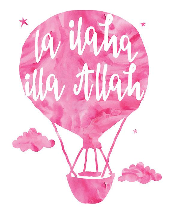 LA ILAHA ILLA ALLAH Cute nursery decor, wall art for a little girls room! A beautiful reminder that there is no god but Allah! Makes a beautiful gift in shaa Allah :) Click through for a closer peek!