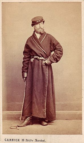 William Garrick, photographer.  Russian types, 1860's-1870's. Coachman.