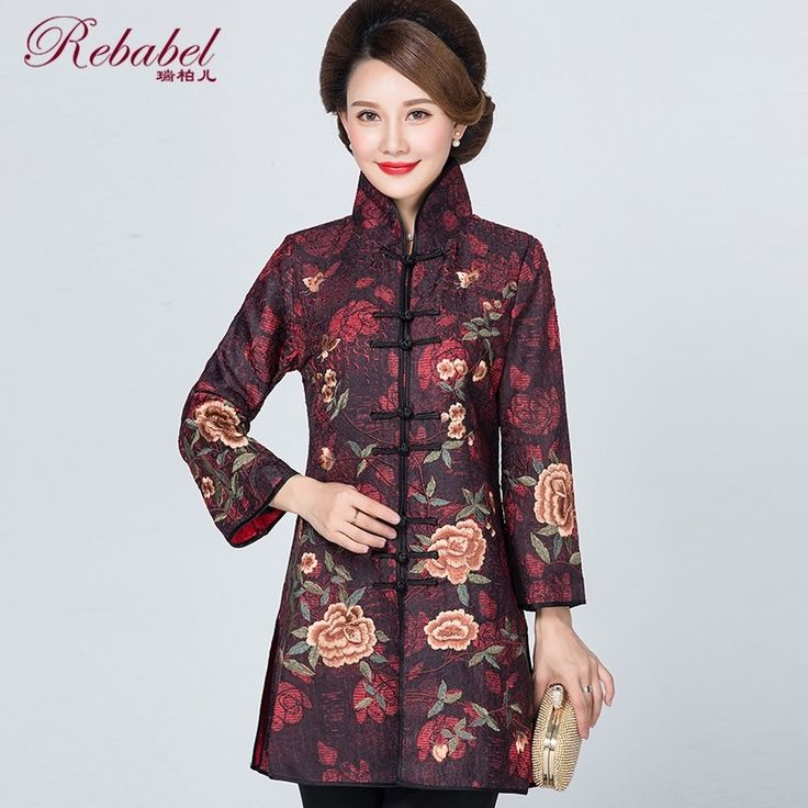 Gorgeous Roses Embroidery Chinese Style Jacket - Claret - Chinese Jackets & Coats - Women