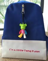 Children's Backpack - I'm a little Tong Fuker/Colour Teddy Bear  (HKD180)