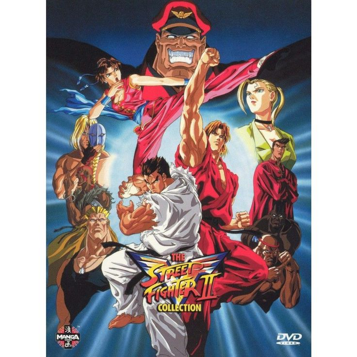 Street Fighter II V: The Collection (4 Discs) (dvd_video)