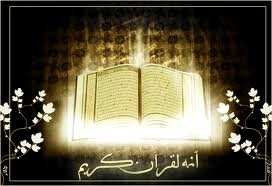 Holy Quran History and Importance