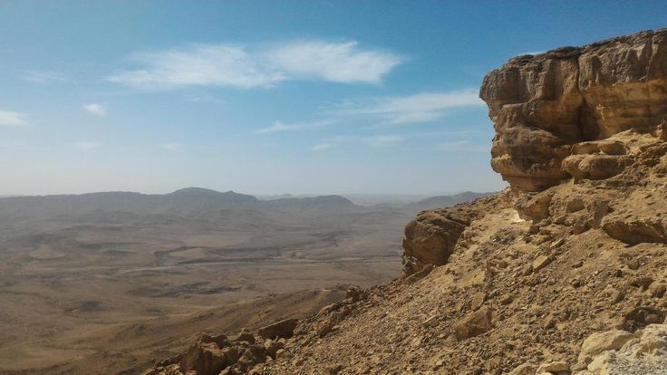 Overlooking Makhtesh Ramon in the morning - Mitzpe Ramon Israel [OC] [4096x2304]