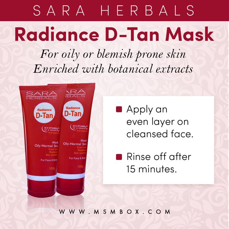 Sara Radiance D-Tan Mask For oily or blemish prone skin