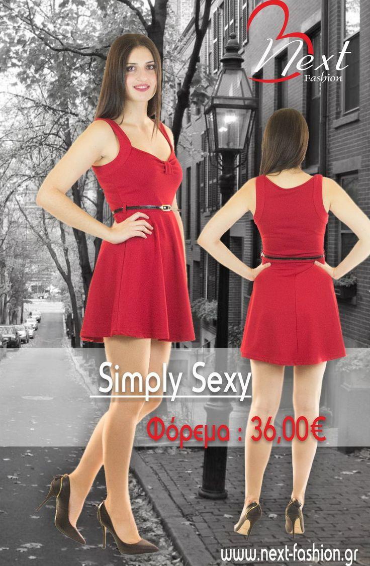 #Φορέματα #Γυναικεία #Μόδα #Women's #Fashion #Dresses #Casual Το φόρεμα μπορείτε να το βρείτε ΕΔΩ : http://next-fashion.gr/-foremata-/682--forema-amaniko-klonto-klos-.html