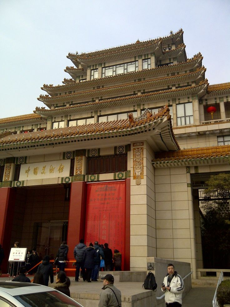 Beijing National Museum of Art , China