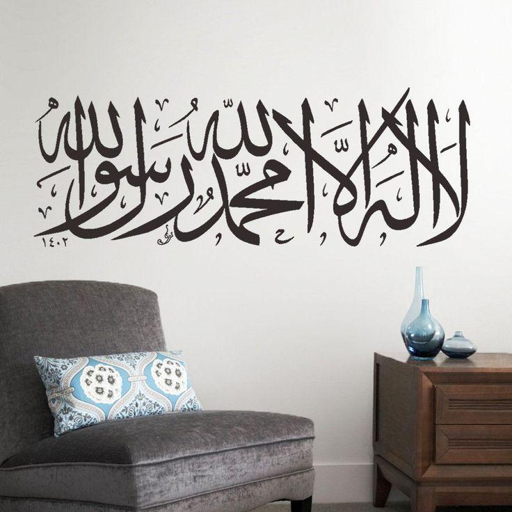 22 best Muslim Wall Sticker images on Pinterest Decals