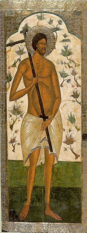 Saint Dismas, the Repentent Thief [Into Zion's Upper Room, homily for Holy Thursday by Holy Hierach Innocent Borisov]