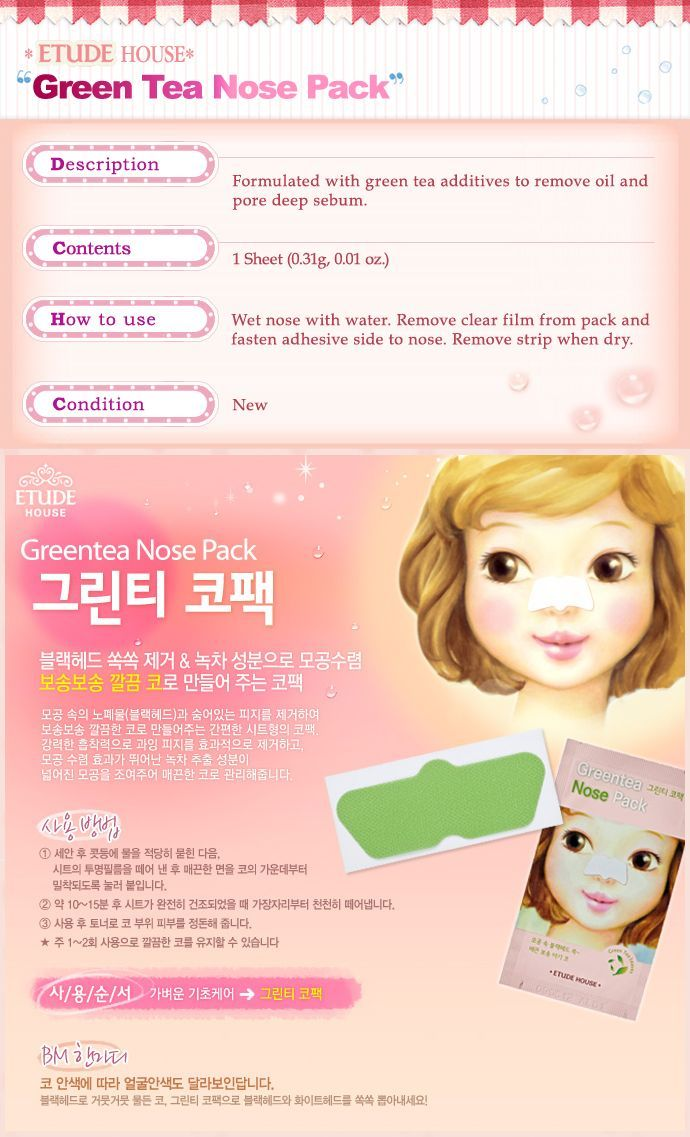 Etude House Korea Jakarta: Etude House Green Tea Nose Pack
