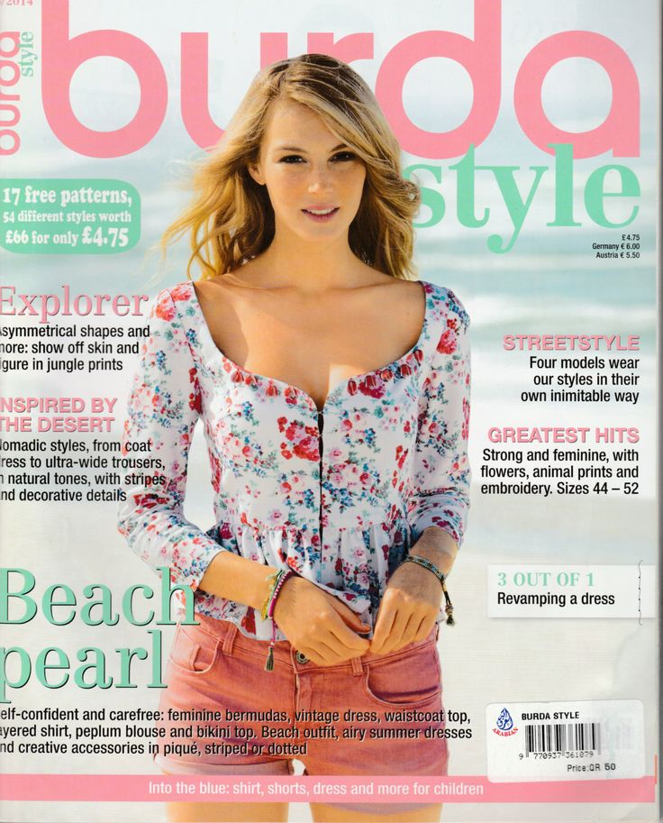 Burda Style Magazine May 2014 Issue in English / Factory Folded Uncut Patterns by EmeraldSewingChest on Etsy